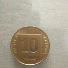 Monedas antiguas de Asia: ISRAEL 10 AGOROT. Lote 130413724