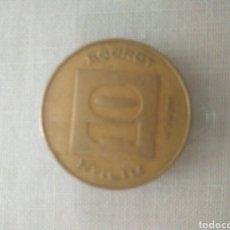 Monedas antiguas de Asia: ISRAEL 10 AGOROT. Lote 130413887