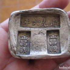 Monedas antiguas de Asia: PREMONEDA LINGOTE , PRE MONEDA CHINA DINASTIA MING. Lote 130994944