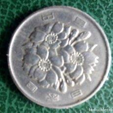 Monedas antiguas de Asia: JAPÓN - MONEDA DE 1969 - 100 YENES. Lote 131466870