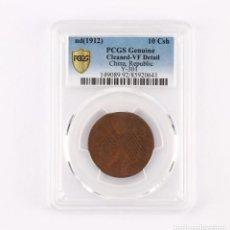 Monedas antiguas de Asia: CHINA 1912 10CSH LIMPIADO-VF DETALLE Y-301 PCGS GENUINO. Lote 131466918
