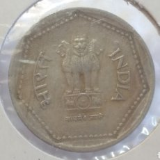 Monedas antiguas de Asia: INDIA 1 RUPIA 1985. Lote 131610470