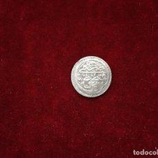 Monedas antiguas de Asia: PARA 1143 A. H. PLATA MAHMUD I. Lote 131632010