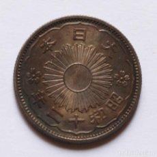 Monedas antiguas de Asia: 50 SEN DEL IMPERIO JAPONÉS DE 1937, COLECCIÓN SEGUNDA GUERRA MUNDIAL. Lote 131658658