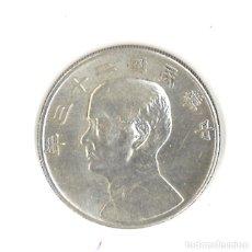 Monedas antiguas de Asia: REPÚBLICA CHINA - 1 DÓLAR - 1934 - PLATA. Lote 131745790