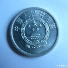 Monedas antiguas de Asia: CHINA 1983. Lote 131833830
