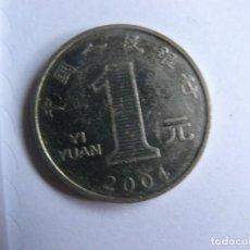 Monedas antiguas de Asia: CHINA 1 YUAN 2004. Lote 131836110