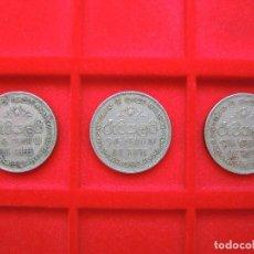 Monedas antiguas de Asia: LOTE 3 PIEZAS, 1 RUPIA, SRI LANKA (CEYLÁN), VARIAS FECHAS. Lote 132018250
