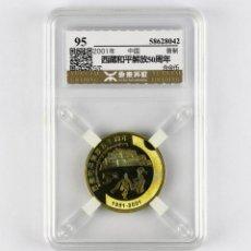 Monedas antiguas de Asia: CHINA 2001 TÍBET LIBERACIÓN PACÍFICA 50TH ANIVERSARIO 5 YUANES YUANTAI CLASIFICACIÓN 95. Lote 132029046