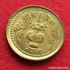 Monedas antiguas de Asia: NEPAL 10 PAISE 1978 FAO F.A.O.. Lote 132080634