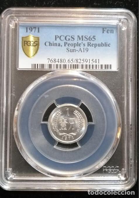 CHINA - 1 FEN 1971 IN PCGS SLAB MS65 - ALUMINUM (Numismática - Extranjeras - Asia)