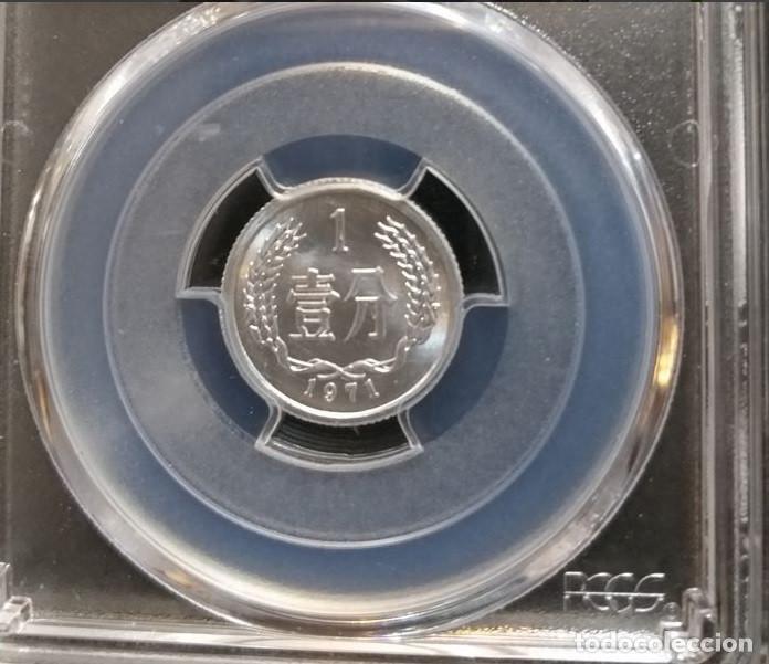 Monedas antiguas de Asia: China - 1 Fen 1971 in PCGS slab MS65 - Aluminum - Foto 3 - 132221446