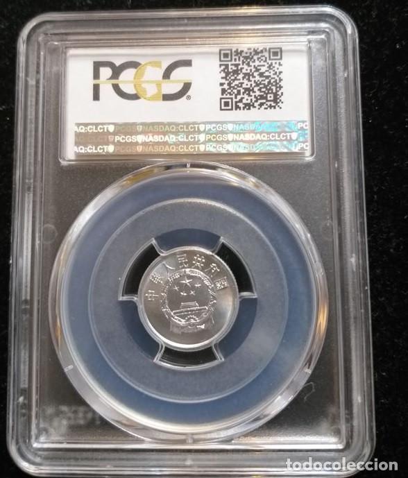 Monedas antiguas de Asia: China - 1 Fen 1971 in PCGS slab MS65 - Aluminum - Foto 5 - 132221446