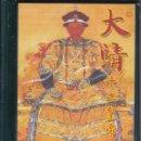 Monedas antiguas de Asia: COLECCION DE 12 MONEDAS DE CHINA DE QING DYNASTY 12 EMPERORS - LOS 12 EMPERADORES DE LA DINASTIA QIN. Lote 132491906
