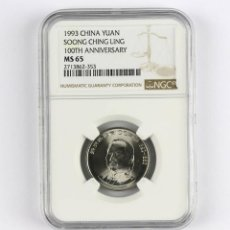 Monedas antiguas de Asia: CHINA 1 YUANES SOONG CHING 1993 CHINA LING 100TH ANIVERSARIO NGC MS 65. Lote 132522562