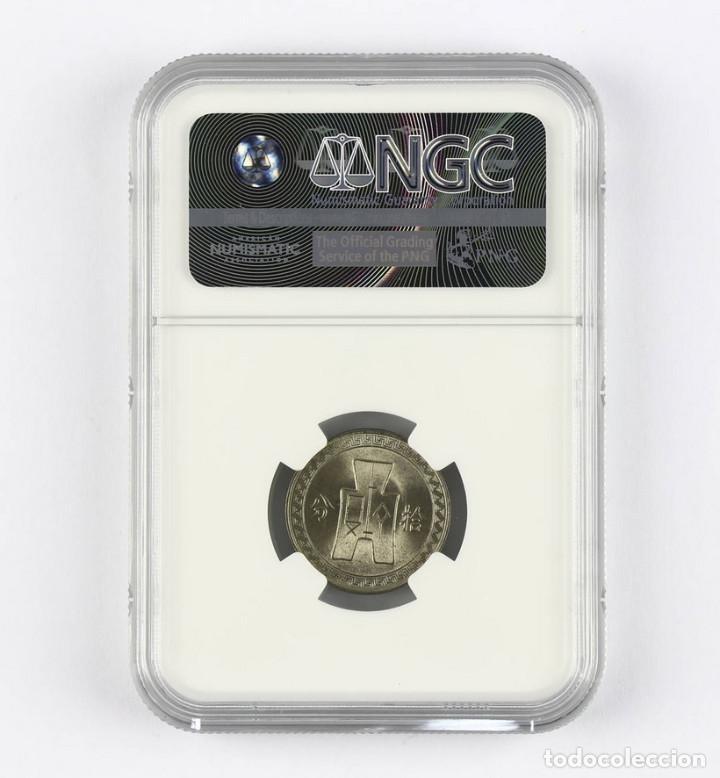 Monedas antiguas de Asia: China 1939 China 10C Y-349 NGC MS 64 - Foto 3 - 132522838