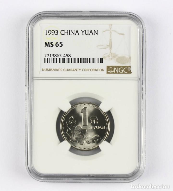 CHINA 1993 CHINA 1 YUAN NGC MS 65 (Numismática - Extranjeras - Asia)