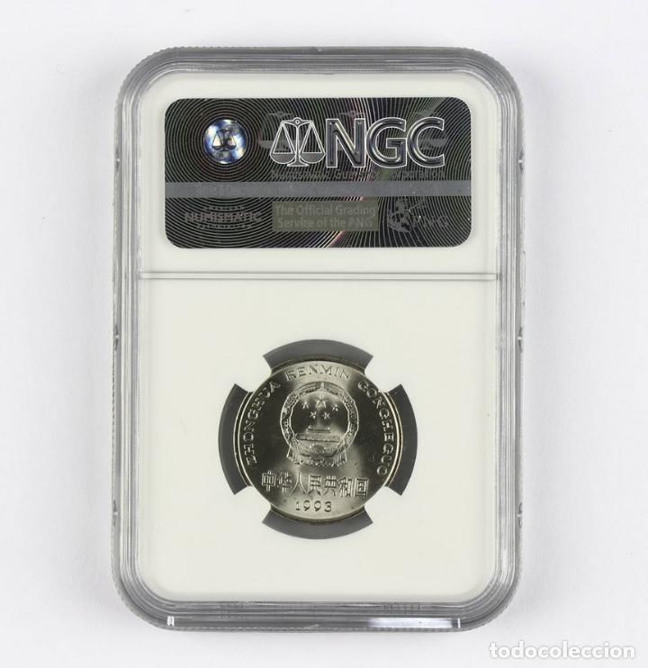 Monedas antiguas de Asia: China 1993 China 1 Yuan NGC MS 65 - Foto 3 - 132523030