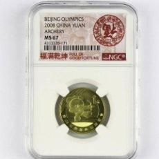 Monedas antiguas de Asia: CHINA 2008 CHINA 1 YUAN JUEGOS OLÍMPICOS DE PEKÍN ARCHERY NGC MS 67. Lote 132523106