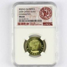 Monedas antiguas de Asia: CHINA 2008 CHINA 1 YUAN JUEGOS OLÍMPICOS DE PEKÍN GIMNASIA NGC MS 69. Lote 132523282
