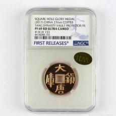 Monedas antiguas de Asia: CHINA 2017 27 MM CHINA DINASTÍA TANG PROTECTOR DE BÓVEDA-F.R. NGC PF 69 RD ULTRA CAMAFEO. Lote 132523618