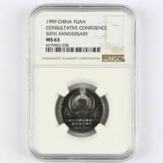 Monedas antiguas de Asia: CHINA CONFERENCIA CONSULTIVA CHINA 1999 50TH ANIVERSARIO 1 YUANES NGC MS 63. Lote 132523790