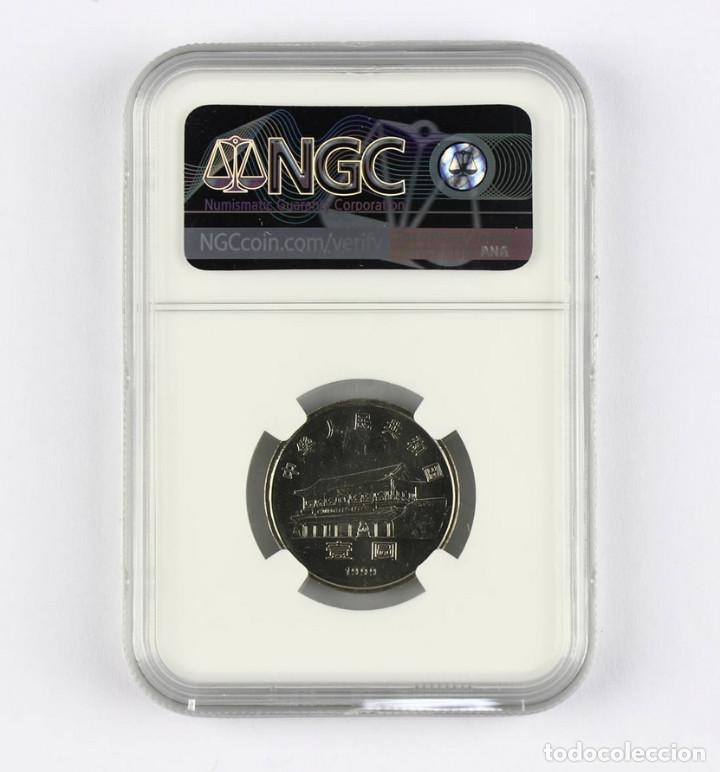 Monedas antiguas de Asia: CHINA Conferencia Consultiva China 1999 50th aniversario 1 yuanes NGC MS 63 - Foto 3 - 132523790