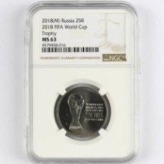 Monedas antiguas de Asia: RUSIA COPA DEL MUNDO FIFA 2018 RUSIA 25R TROFEO NGC MS 63. Lote 132523878