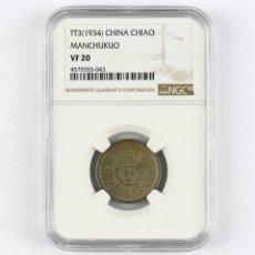 Monedas antiguas de Asia: CHINA TT3 (1934) 1 CHINA CHIAO MANCHUKUO NGC VF 20. Lote 132524034
