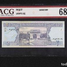 Monedas antiguas de Asia: AFGANISTÁN 1939 - 2 AFGANO ACG 68 EPQ. Lote 132524510