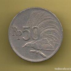 Monedas antiguas de Asia: INDONESIA - 50 RUPIAS . Lote 132534070