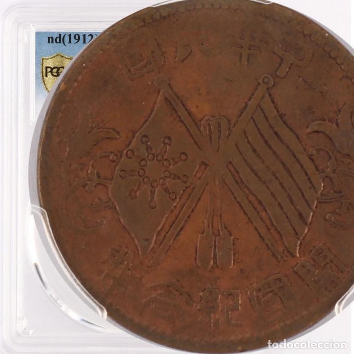 Monedas antiguas de Asia: China 1912 10Csh limpiado-vf detalle Y-301 PCGS Genuino - Foto 2 - 131466918