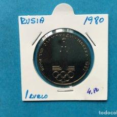 Monedas antiguas de Asia: 962 ) RUSIA, 1 RUBLO AÑO 1980 , EN ESTADO NUEVO SIN CIRCULAR. Lote 132885125