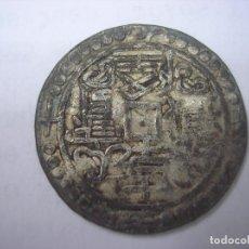 Monedas antiguas de Asia: TIBET, 1821. PAO -GUANY DE PLATA. MUY ESCASA. Lote 133206946