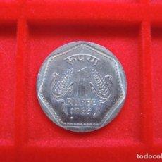 Monedas antiguas de Asia: 1 RUPIA, INDIA, 1985. Lote 133326326