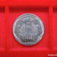 Monedas antiguas de Asia: 1 RUPIA, INDIA, 1985. Lote 133326454