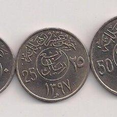 Monedas antiguas de Asia: ARABIA SAUDÍ - 3 MONEDAS DE 1397-1408 DIFERENTES KMS. Lote 61864312