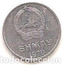 Monedas antiguas de Asia: MONGOLIA,15 MONGO 1970.. Lote 133674906