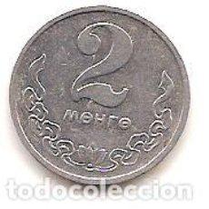 Monedas antiguas de Asia: MONGOLIA,2 MONGO 1970.. Lote 133675074