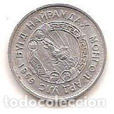 Monedas antiguas de Asia: MONGOLIA,15 MONGO 1959.. Lote 133675174