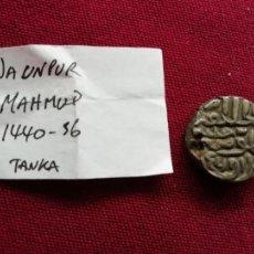 Monedas antiguas de Asia: INDIA. TANKA DE PLATA. JAIPUR. MAHMUD 1440-56. Lote 133757778