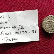 Monedas antiguas de Asia: INDIA. TANKA DE PLATA. DELHI. MUHAMMAD III 1351-88. Lote 133757886