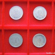 Monedas antiguas de Asia: LOTE 4 PIEZAS, 1 YEN, JAPÓN, VARIAS FECHAS. Lote 134027554
