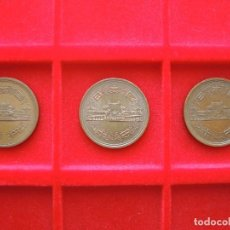 Monedas antiguas de Asia: LOTE 3 PIEZAS, 10 YENES, JAPÓN, VARIAS FECHAS. Lote 134028374