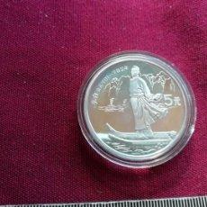 Monedas antiguas de Asia: CHINA. 5 YUAN DE PLATA DE 1987. ENCAPSULADA. Lote 134030982