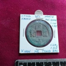 Monedas antiguas de Asia: CHINA. SONG EMPERADOR DEL NORTE. RARA. Lote 134036382