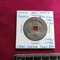 Monedas antiguas de Asia: CHINA. SONG EMPERADOR DEL NORTE. Lote 134036630