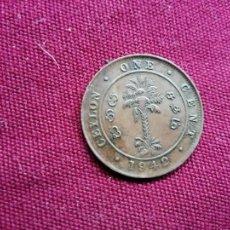 Monedas antiguas de Asia: CEYLAN. EXCELENTE CENT DE 1942. Lote 134296666