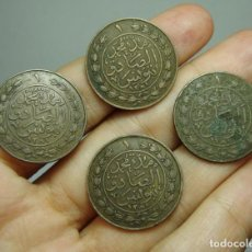 Monedas antiguas de Asia: LOTE DE MONEDA EXTRANJERA POR IDENTIFICAR.. Lote 134617434