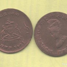 Monedas antiguas de Asia: INDIA GAGLIOR - 1/4 ANNA KM177 RARA. Lote 134716006